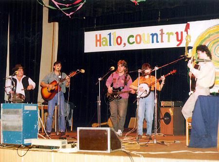 Kamaradi- countryon Roznov